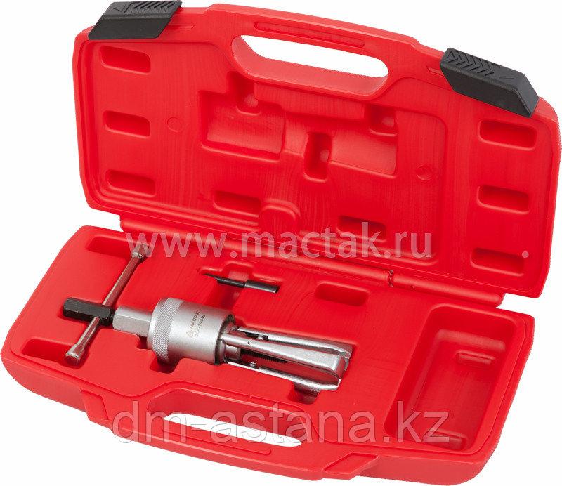 Съемник подшипников, 19-45 мм, 3-х захватный МАСТАК 104-14945
