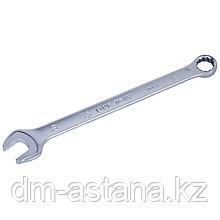 Ключ комбинированный 20 мм, удлиненный KING TONY 1061-20