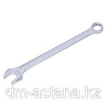 Ключ комбинированный 22 мм, удлиненный KING TONY 1061-22