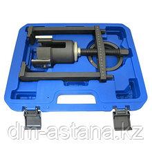 Набор оправок для монтажа и демонтажа сайлентблоков FORD, кейс, 2 предмета МАСТАК 110-20002C