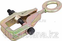 Кузовной зажим, 3 т, самозатягивающийся МАСТАК 112-10003