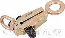 Кузовной зажим, 2 т, двухсторонний МАСТАК 112-22025