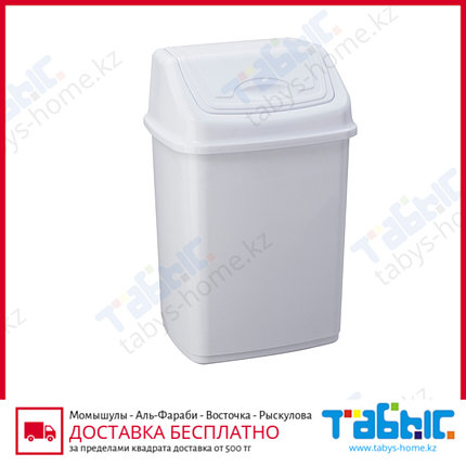 Ведро пластмассовое с плавающей крышкой 15 литров, фото 2