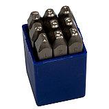 Набор ударных клейм 5 мм, цифры, 9 предметов, хвостовик HRC 40 KING TONY 11509SQ05, фото 2