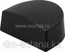 """Поддержка (наковальня) резиновая, """"каблук"""" МАСТАК 115-30001"""