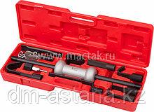 Обратный рихтовочный молоток, комплект принадлежностей, 9 предметов МАСТАК 117-00009C