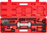 Обратный рихтовочный молоток, комплект принадлежностей, 9 предметов МАСТАК 117-00009C, фото 2