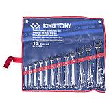 Набор комбинированных ключей, 8-22 мм, 12 предметов KING TONY 1212MR, фото 2