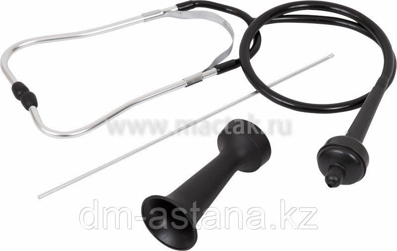 Стетоскоп механика, разборный, слуховая трубка МАСТАК 122-10004