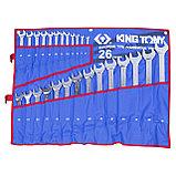 Набор комбинированных ключей, 6-32 мм чехол из теторона, 26 предметов KING TONY 1226MRN, фото 2