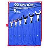 Набор комбинированных ключей, 34-50 мм, чехол из теторона, 6 предметов KING TONY 1296MRN, фото 2