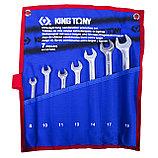 Набор комбинированных удлиненных ключей, 8-19 мм, чехол из теторона, 7 предметов KING TONY 12C7MRN, фото 2