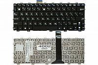 Клавиатура для ноутбука Asus X101 X101CH X101H