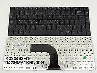 Клавиатура для ноутбука Asus Z97 Z97A Z97V