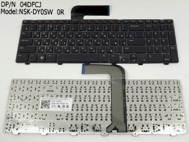 Клавиатура для ноутбука DELL Inspiron MP-10K73US-442