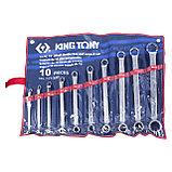 Набор накидных ключей, 6-32 мм, 10 предметов KING TONY 1710MR, фото 2
