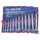 Набор накидных ключей, 6-32 мм, 12 предметов KING TONY 1712MR, фото 2