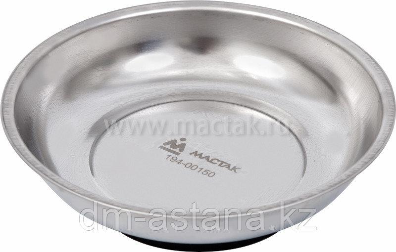 Тарелка магнитная, 150 мм МАСТАК 194-00150