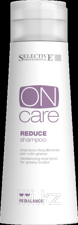 Шампунь для жирной кожи головы Selective Professional Reduce Shampoo 250 мл.