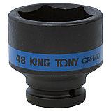 "Головка торцевая ударная шестигранная 3/4"", 48 мм KING TONY 653548M, фото 2"