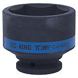 "Головка торцевая ударная шестигранная 3/4"", 60 мм KING TONY 653560M, фото 2"