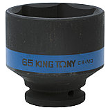"Головка торцевая ударная шестигранная 3/4"", 65 мм KING TONY 653565M, фото 2"