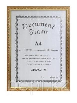 Рамка для сертификата А4 Золотая