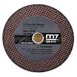 Круг отрезной 75 мм для пневматической отрезной мини машины QC-213 MIGHTY SEVEN QB-913, фото 2