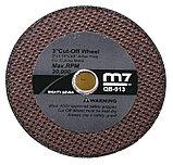 Круг отрезной 100 мм для пневматической отрезной мини машины QC-234 MIGHTY SEVEN QB-914, фото 2