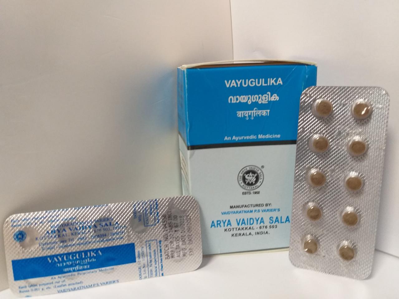 Вайю Гулика, лечение нервной системы  100 таб,  Коттаккал ,Vayugulika, AVS