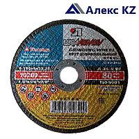 Круг зачистной Luga Abraziv 115*6*22.23 мм.
