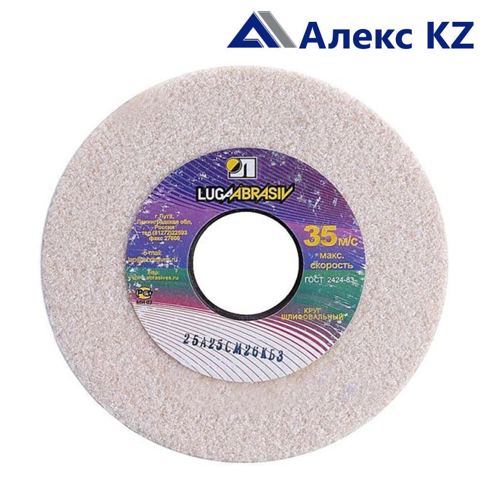 Круг заточной на керамической основе d125*20*32  25А (белый) LUGA ABRAZIV