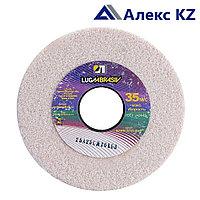 Круг заточной на керамической основе d 350*40*127 25А (белый) LUGA ABRAZIV