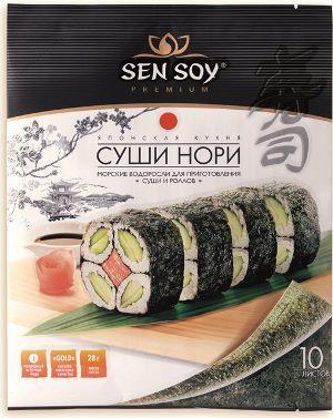 """Морские водоросли нори для суши  """"Сен сой"""""""