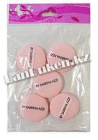 Набор спонжи для макияжа (круглые розовые)