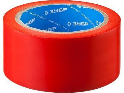Разметочная клейкая лента, ЗУБР Профессионал 12244-50-25, цвет красный, 50мм х 25м