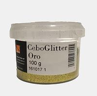 Добавка CeboGlitter Oro
