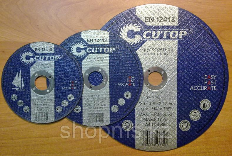 Профессиональный диск отрезной по металлу и нержавеющей стали Cutop Profi Т41-150 х 2,5 х 22,2 мм