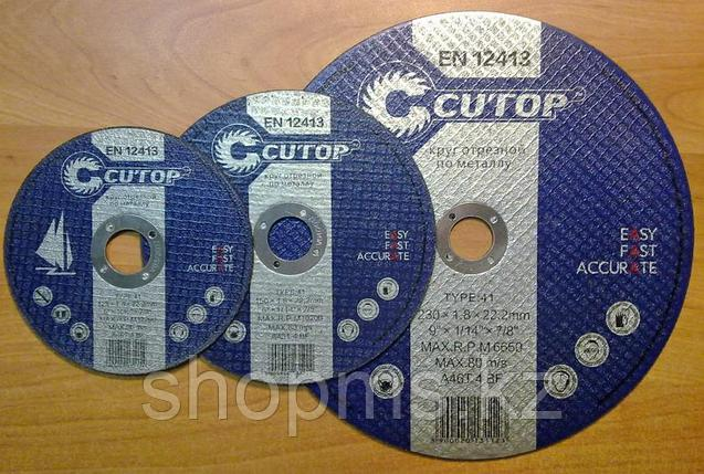Профессиональный диск отрезной по металлу и нержавеющей стали Cutop Profi Т41-150 х 2,5 х 22,2 мм, фото 2
