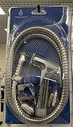 Гигиенический душ Аквамарин 5007 набор