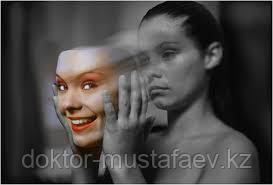 Укрепить психику, нервную систему, избавиться от перепадов настроения, настроиться на цель, у Мустафаева анони