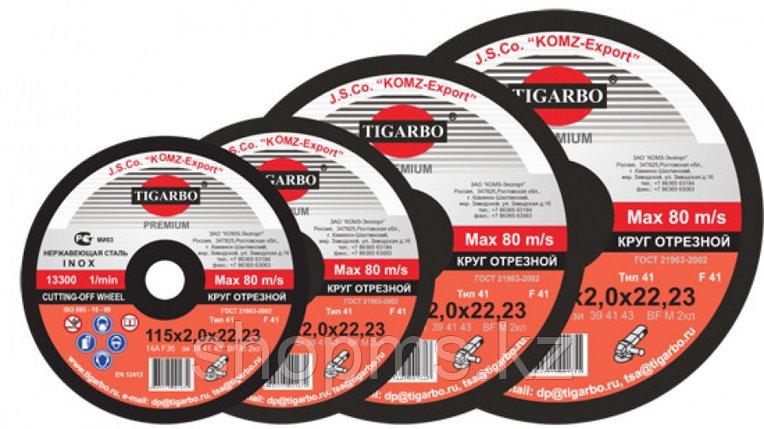 Отрезной диск по нержавеющей стали TIGARBO 125*2,0*22,23, фото 2