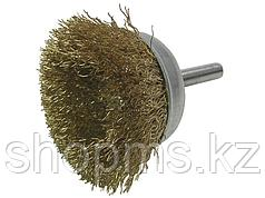 Корщетка чашечная, со шпилькой, стальная латунированная волнистая проволока 75 мм