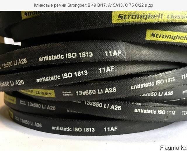 Клиновой ремень SPA 1600 Strongbelt.