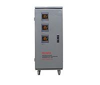 45 000/3 АСН Стабилизатор напряжения 3-фазный 45кВт