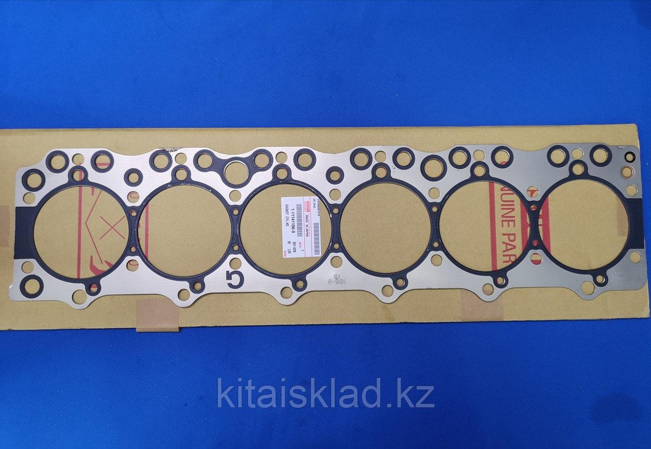 Прокладка ГБЦ (головки блока цилиндров) 6BG1 ISUZU 1-11141196-0