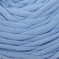 Пряжа трикотажная широкая 50м/170гр, ширина нити 7-9 мм (050 св.голубой)  МИКС