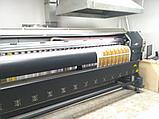 Широкоформатная печать баннера, фото 5