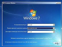 Установка Windows 7 Алматы, фото 2