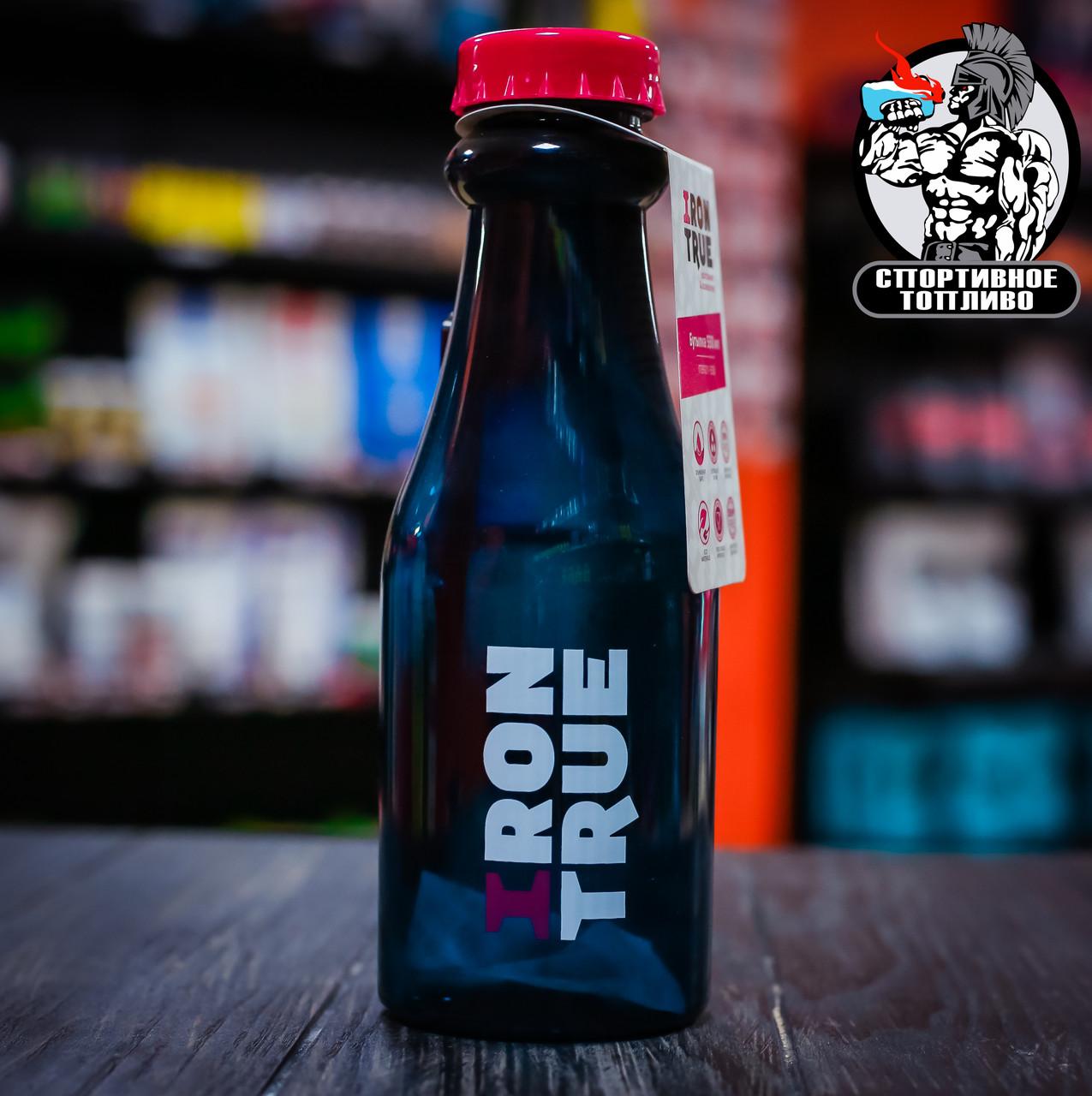 Iron True - Бутылка 550 мл